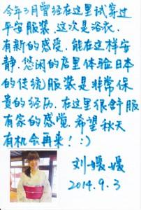 IMG_20141108_0023