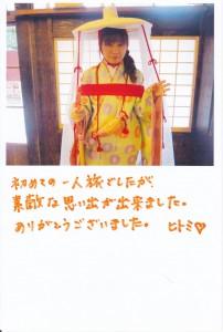 IMG_20141201_0018