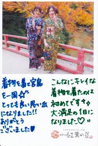 IMG_20141201_0019