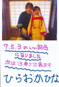 IMG_20141201_0032