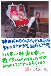 IMG_20141201_0044