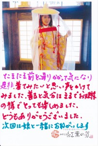 IMG_20141201_0046