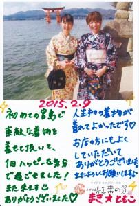 IMG_20150421_0012