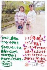 IMG_20150425_0011