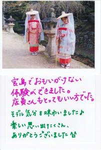 IMG_20151225_0010