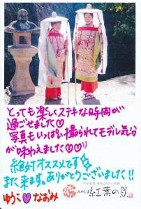 IMG_20151225_0033