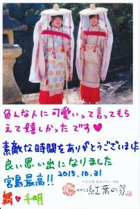 IMG_20151225_0040