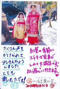 IMG_20151225_0041