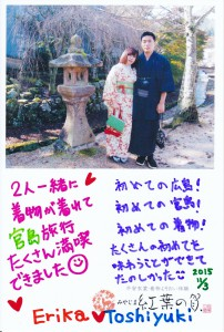 IMG_20151225_0048