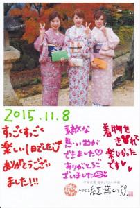 IMG_20151225_0058