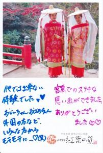 IMG_20151225_0096