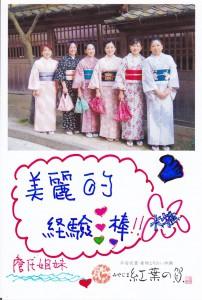 IMG_20151225_0117
