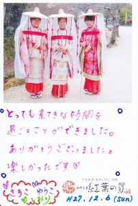 IMG_20151225_0120