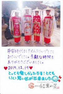 IMG_20151226_0005