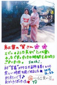IMG_20151226_0008